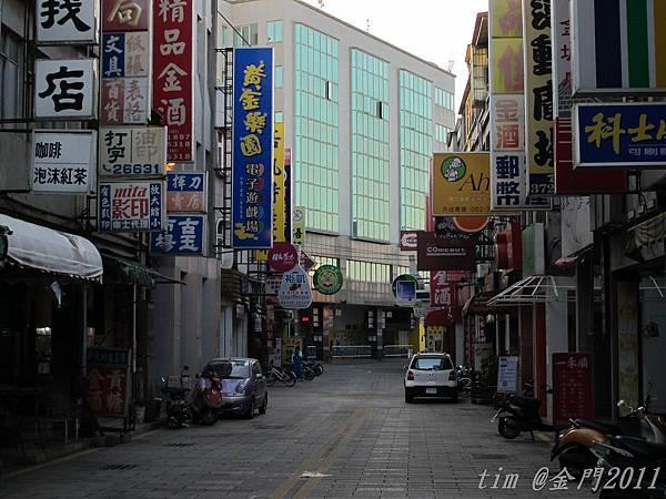 金城街道 (13).jpg
