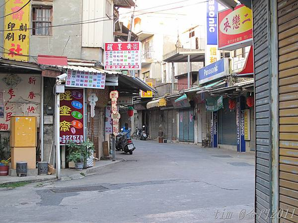 金城街道 (16).jpg