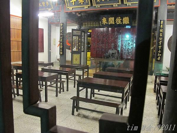 夜遊後浦小鎮 (130).jpg