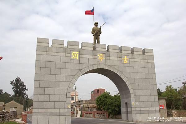 古寧頭 (45).jpg
