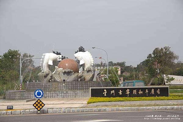 古寧頭 (53).jpg