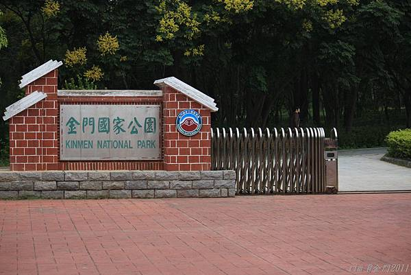 中山林 (39).jpg