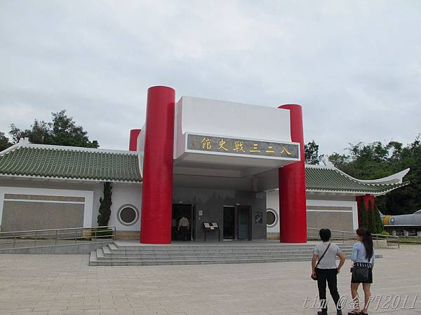八二三戰史館 (47).jpg