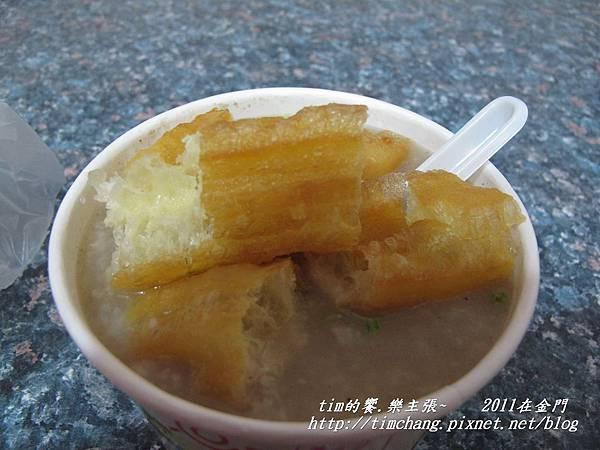 1101的早餐 (3).jpg