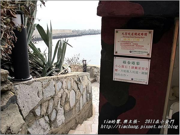 小金九宮碼頭 (5).jpg