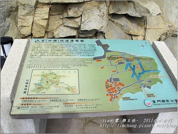 小金九宮碼頭 (6).jpg