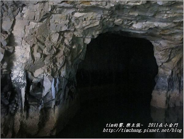 小金九宮碼頭 (14).jpg