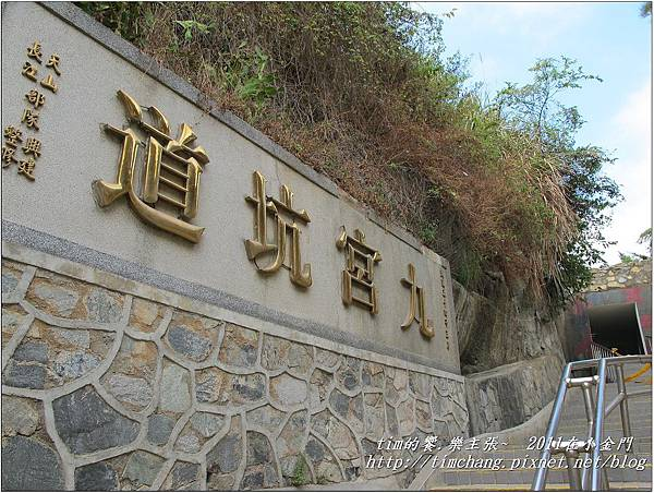 小金九宮碼頭 (20).jpg