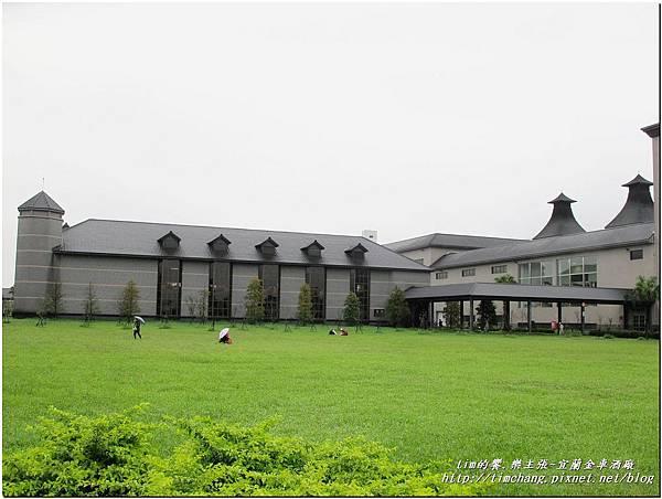 金車酒廠 (4)