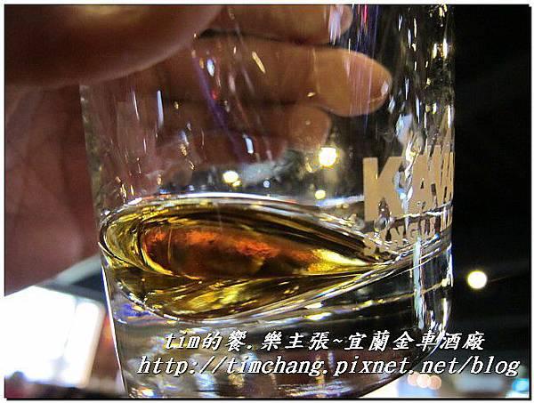 金車酒廠 (39)