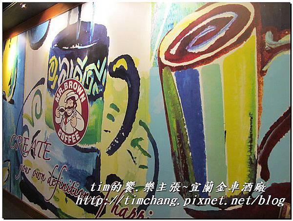 金車酒廠 (45)