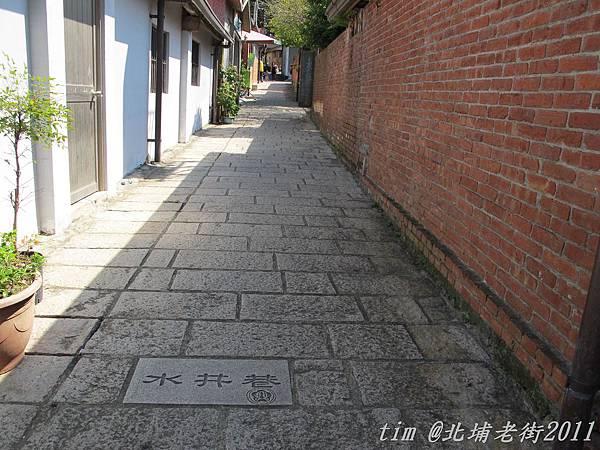 北埔老街 (13)