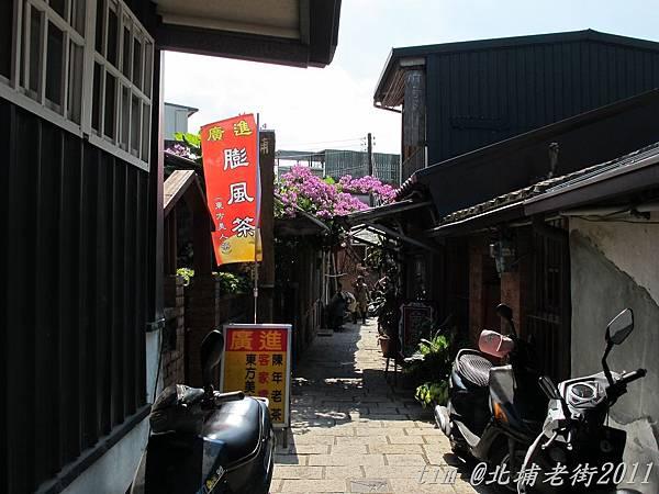 北埔老街 (51)