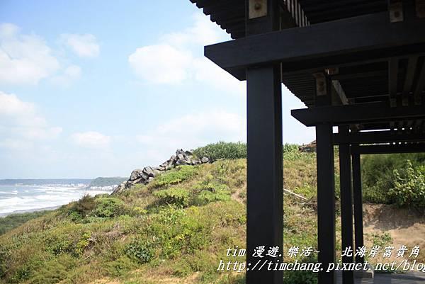 富貴角海岸 (3)