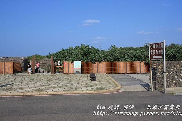 富貴角燈塔 (1)
