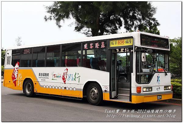 台灣好行 (1)