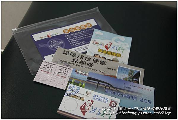 台灣好行 (5)