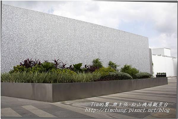 松山機場觀景台 (7)