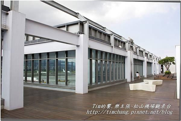 松山機場觀景台 (29)
