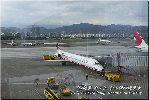 松山機場觀景台 (11)