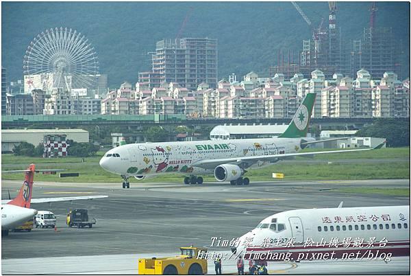 松山機場觀景台 (33)