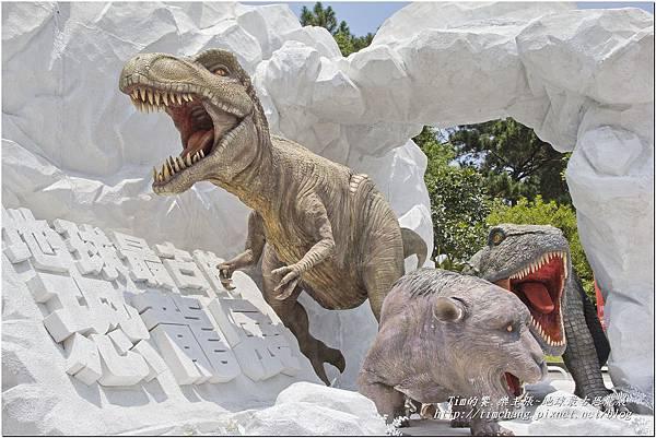 恐龍展 (3)