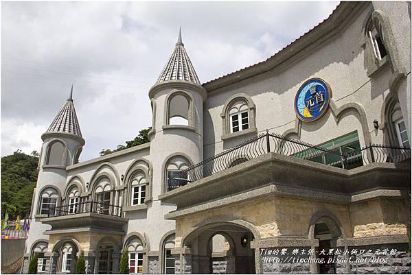 大黑松小倆口-元首館 (29)