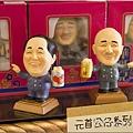 大黑松小倆口-元首館 (56)