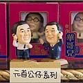 大黑松小倆口-元首館 (57)