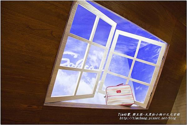 大黑松小倆口-元首館 (88)