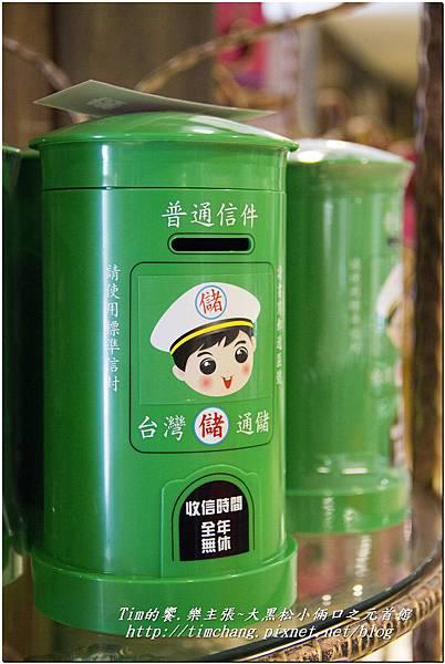 大黑松小倆口-元首館 (114)