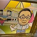 大黑松小倆口-元首館 (127)