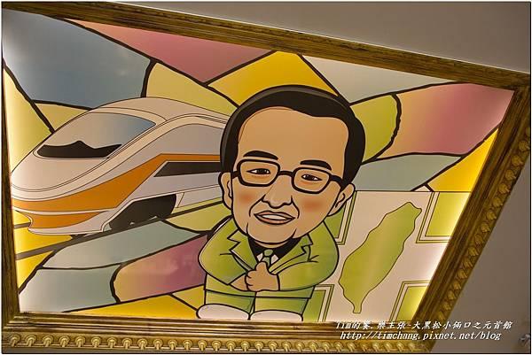 大黑松小倆口-元首館 (129)