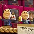 大黑松小倆口-元首館 (134)