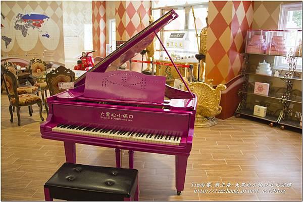 大黑松小倆口-元首館 (72)