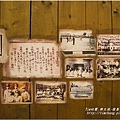寶島時代村 (105)