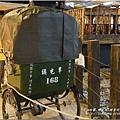 寶島時代村 (136)