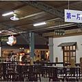 寶島時代村 (138)