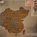寶島時代村 (164)
