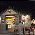 寶島時代村 (167)