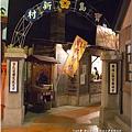 寶島時代村 (170)