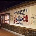 寶島時代村 (188)