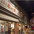 寶島時代村 (190)