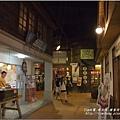 寶島時代村 (200)