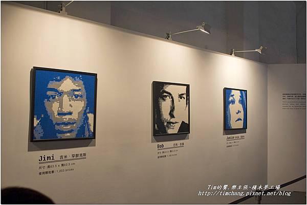 樂高積木展 (70)