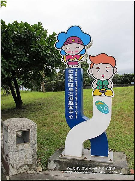 登龜山島 (278)