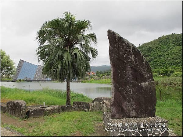 登龜山島 (282)