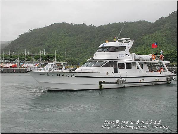 登龜山島 (305)
