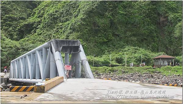 登龜山島 (328)