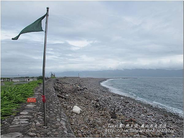 登龜山島 (352)